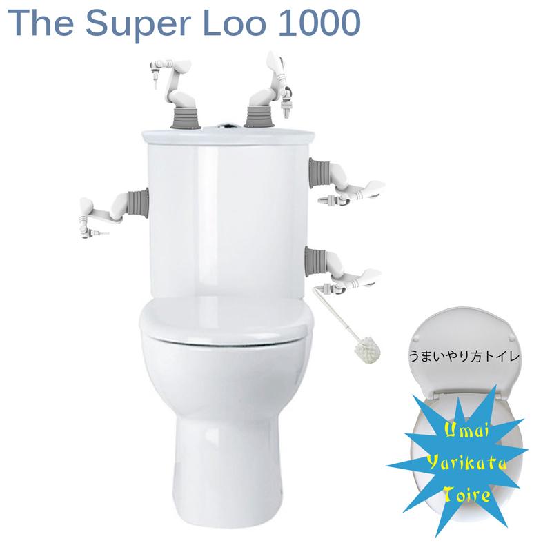 Super loo 1000
