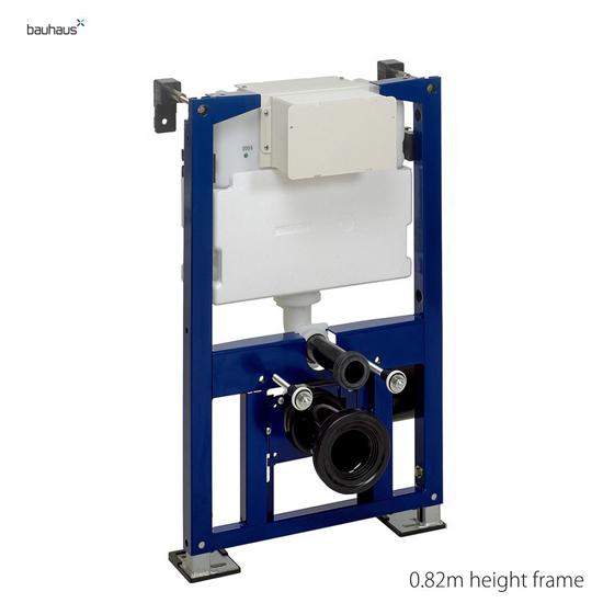 Bauhaus Wall Hung WC Support Frames